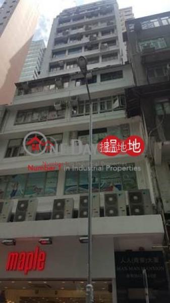 渣甸街商業單位43-45渣甸街 | 灣仔區-香港-出租|HK$ 15,000/ 月