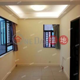 Yen Chun Mansion | 2 bedroom High Floor Flat for Sale