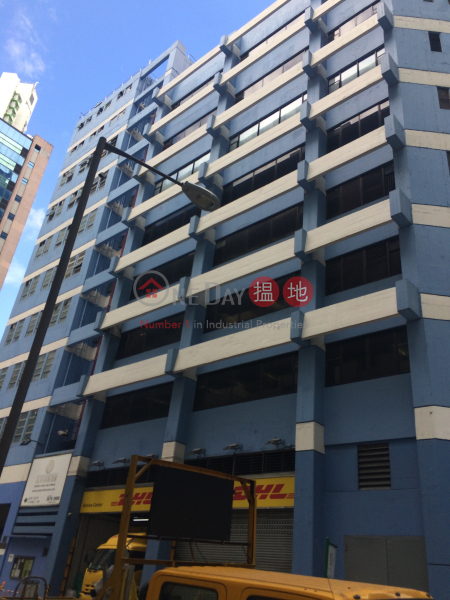 100 Texaco Road (100 Texaco Road) Tsuen Wan East|搵地(OneDay)(3)