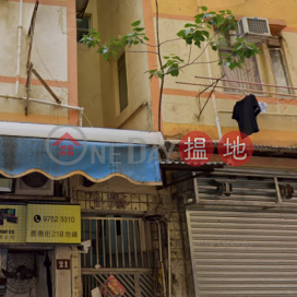 鹿鳴街23號,土瓜灣, 九龍