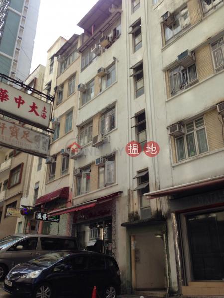 明園西街8A號 (8A Ming Yuen Western Street) 北角|搵地(OneDay)(1)
