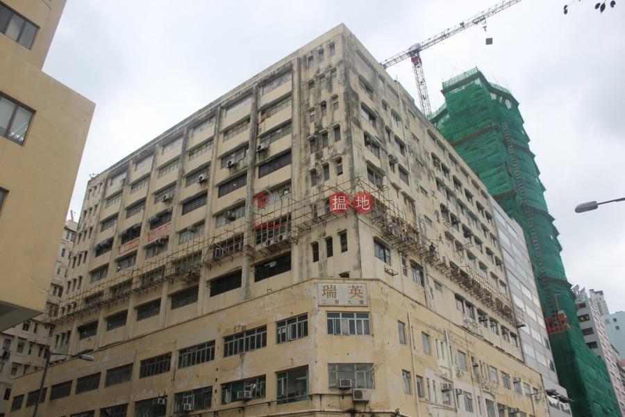 瑞英工業大廈 (Sui Ying Industrial Building) 土瓜灣|搵地(OneDay)(1)