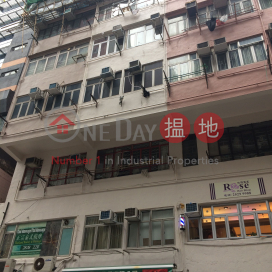 Thomson Building,Wan Chai, Hong Kong Island