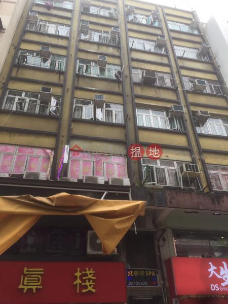Tak Shun Lau (Tak Shun Lau) Tsuen Wan East|搵地(OneDay)(1)