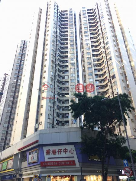 香港仔中心 海湖閣 (D座) (Hoi Wu Court ( Block D ) Aberdeen Centre) 香港仔|搵地(OneDay)(1)
