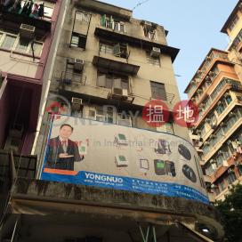 135A Pei Ho Street,Sham Shui Po, Kowloon