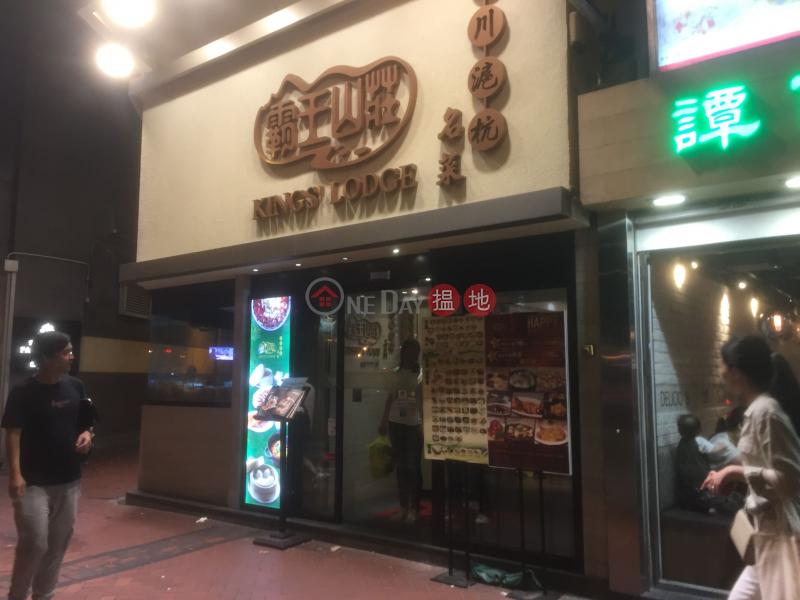 安年大廈 (Oriental Centre) 尖沙咀|搵地(OneDay)(4)