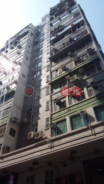 Mong Kok Building (Mong Kok Building) Mong Kok|搵地(OneDay)(1)