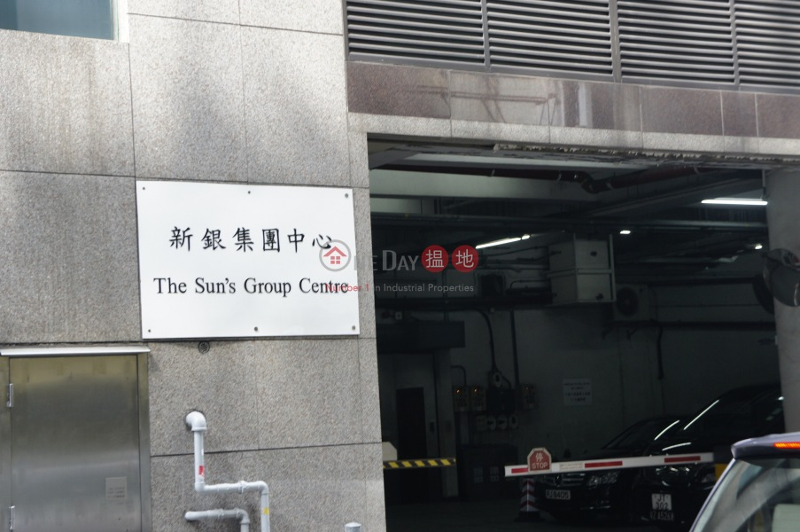 The Sun\'s Group Centre (The Sun\'s Group Centre) Wan Chai|搵地(OneDay)(3)