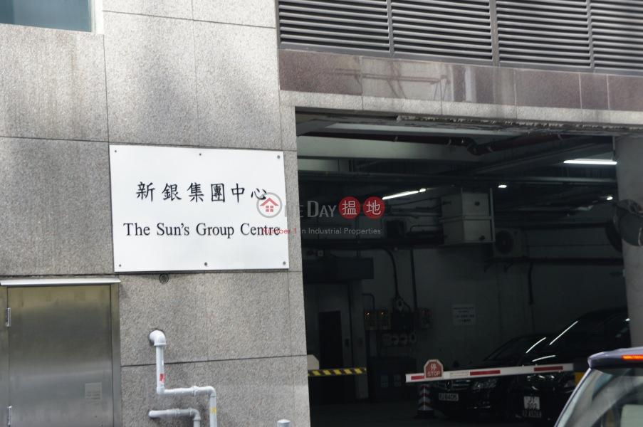 The Sun\'s Group Centre (The Sun\'s Group Centre) Wan Chai|搵地(OneDay)(4)