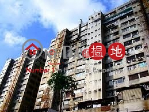 Tsing Yi Industrial Centre|葵青青衣工業中心1期(Tsing Yi Industrial Centre Phase 1)出售樓盤 (rajes-00284)_0