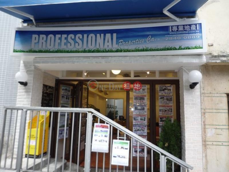 HK$ 30M, 17-17A Shelley Street Western District   SHELLEY STREET
