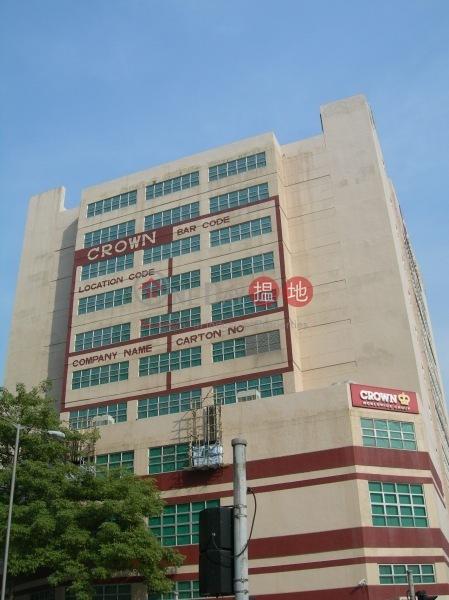 東茗工業大廈 (Tomei Industrial Building) 屯門|搵地(OneDay)(2)