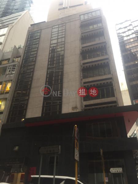 恒信大廈 (Hang Shun Building) 中環|搵地(OneDay)(5)