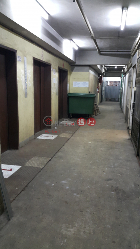 MAN LEE INDUSTRIAL BUILDING|Kwai Tsing DistrictMan Lee Industrial Building(Man Lee Industrial Building)Sales Listings (cindy-04493)_0
