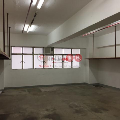 喜利佳工業中心|沙田喜利佳工業大廈(Haribest Industrial Building)出租樓盤 (eric.-03790)_0