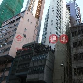 Kam Chuen Building|錦全樓