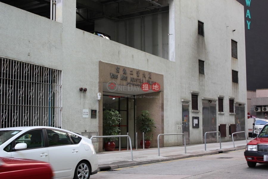Wang Lung Industrial Building (Wang Lung Industrial Building) Tsuen Wan East|搵地(OneDay)(2)