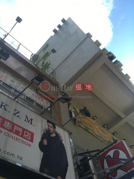 青山公路元朗段30號 (30 Castle Peak Road Yuen Long) 元朗|搵地(OneDay)(2)
