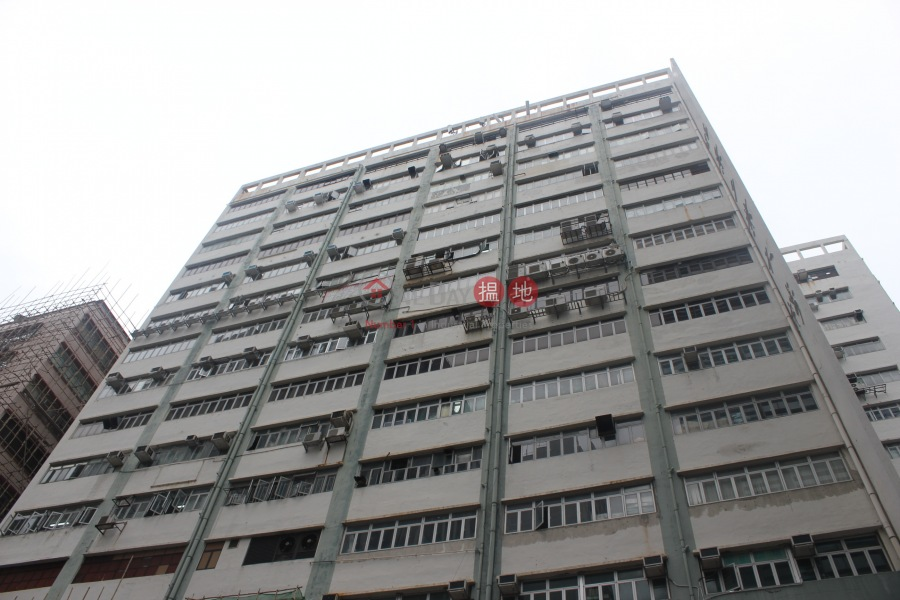 Wong King Industrial Building (Wong King Industrial Building) San Po Kong|搵地(OneDay)(5)