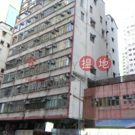337 Des Voeux Road West,Sai Ying Pun, Hong Kong Island