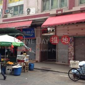 Comfort Mansion,Mong Kok, Kowloon