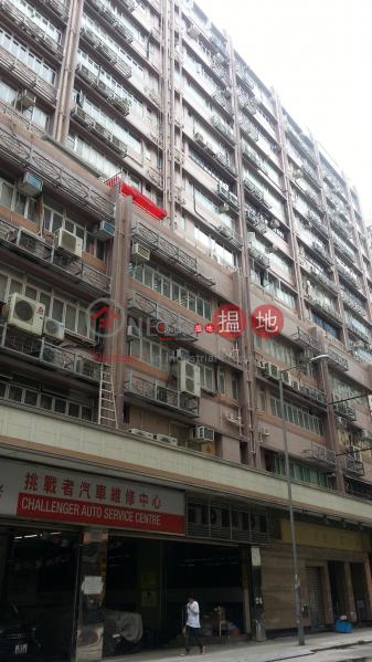 美興工業大廈A座|觀塘區美興工業大廈(Mai Hing Industrial Building)出租樓盤 (walla-05191)