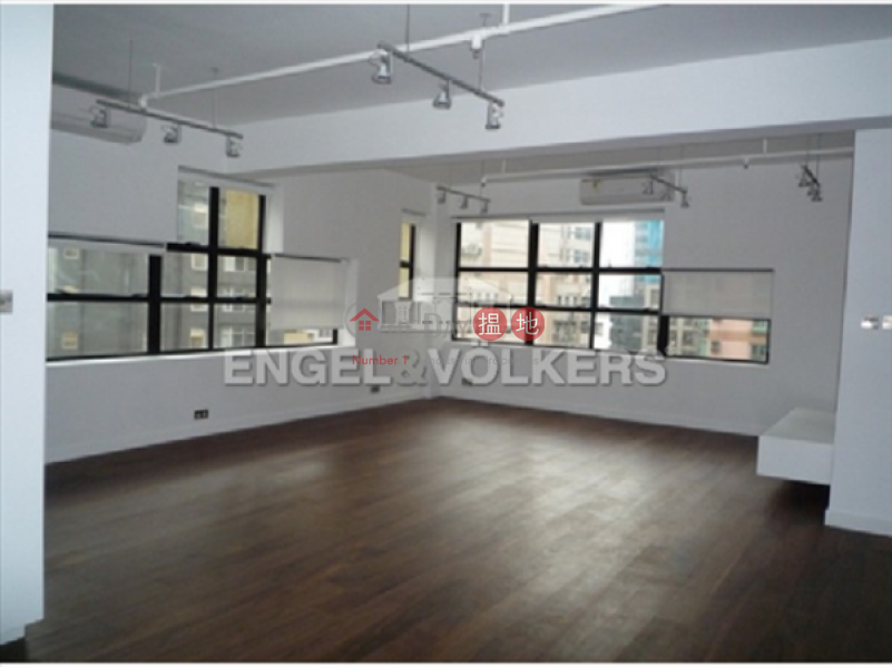 Everprofit Commercial Building | Please Select, Residential, Sales Listings HK$ 20.8M