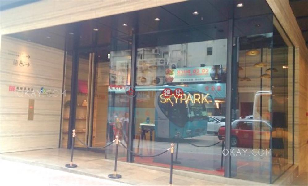 Skypark | Low, Residential | Sales Listings HK$ 8M