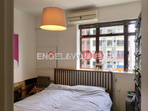 3 Bedroom Family Flat for Sale in Mid Levels West|Roc Ye Court(Roc Ye Court)Sales Listings (EVHK45609)_0