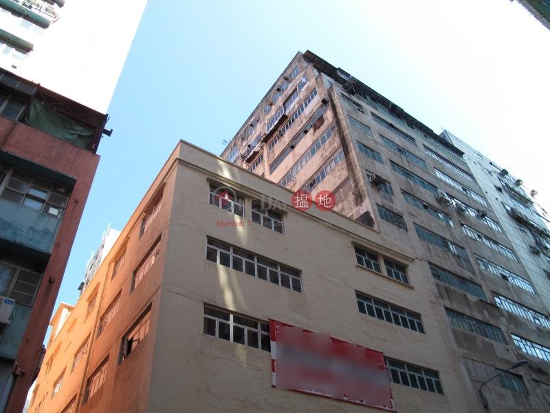 添利工廠大廈 (Timely Factory Building) 觀塘|搵地(OneDay)(3)