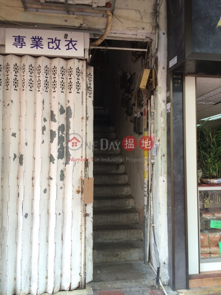San Kung Street 10 (San Kung Street 10) Sheung Shui|搵地(OneDay)(1)