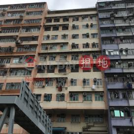 Cheung Ming Building|長明大廈