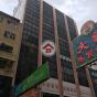 元朗商業中心 (Yuen Long Commercial Centre) 元朗教育路18-24號|- 搵地(OneDay)(1)
