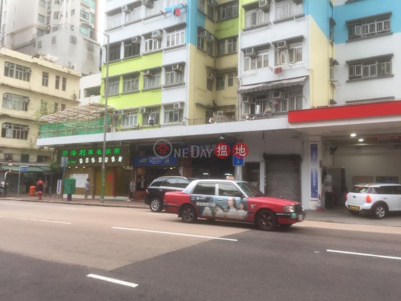 Hing Wah Building (Hing Wah Building) Hung Hom|搵地(OneDay)(4)