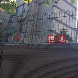 旭逸居3座,赤柱, 香港島