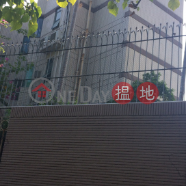 Stanford Villa Block 3,Stanley, Hong Kong Island