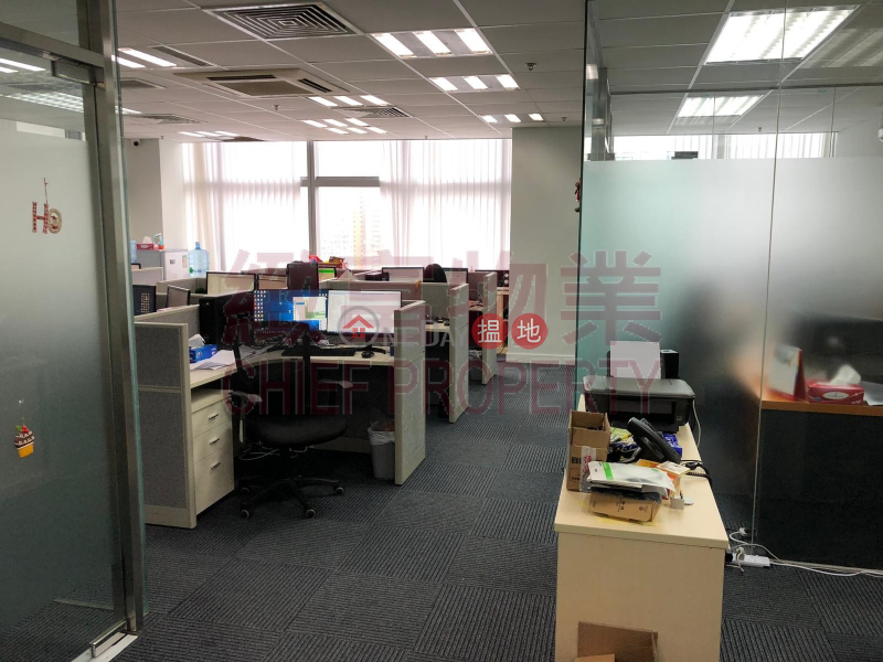 Midas Plaza, Midas Plaza 勤達中心 Rental Listings | Wong Tai Sin District (124558)