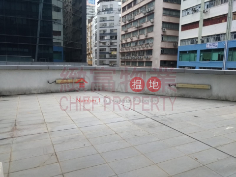 Midas Plaza Wong Tai Sin DistrictMidas Plaza(Midas Plaza)Rental Listings (28985)_0