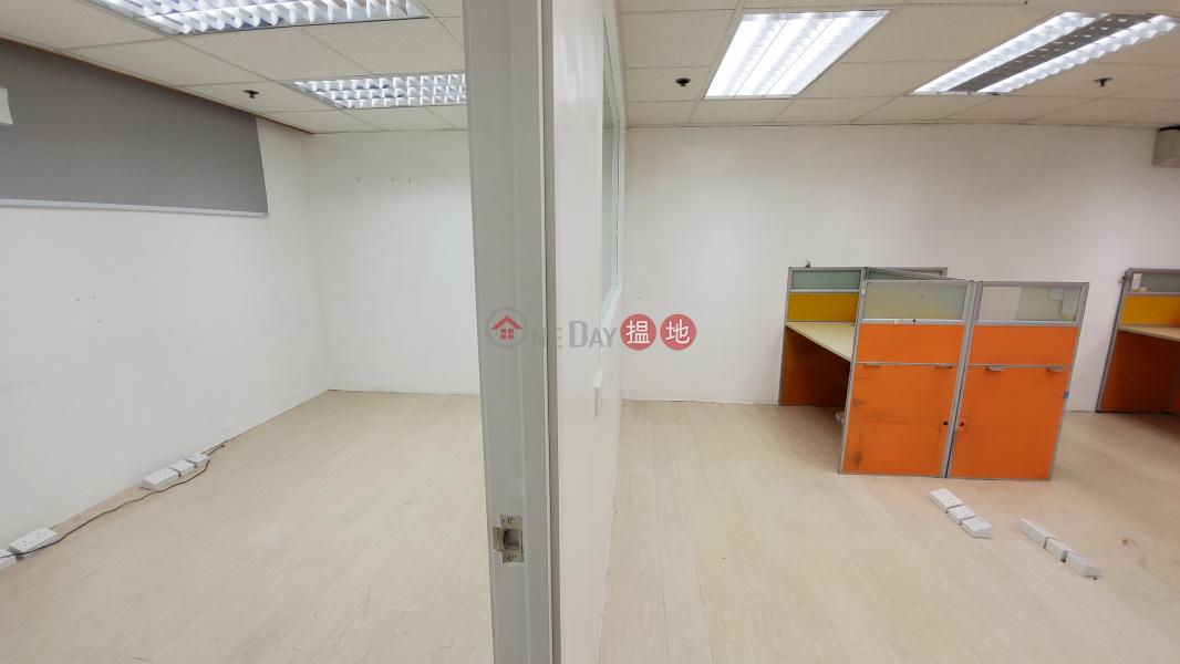 138-144 Shanghai Street | High, Office / Commercial Property Rental Listings, HK$ 47,424/ month