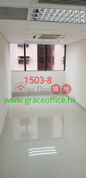 Property Search Hong Kong | OneDay | Office / Commercial Property, Rental Listings, Causeway Bay-Causeway Bay Centre