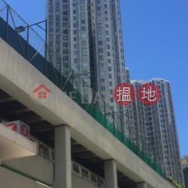Block 6 New Jade Garden,Chai Wan, Hong Kong Island