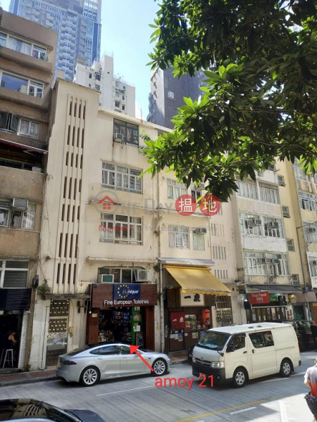 Shop for Rent in Wan Chai, 21 Amoy Street 廈門街21號 Rental Listings | Wan Chai District (H000344904)