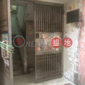 24 Whampoa Street,Hung Hom, Kowloon