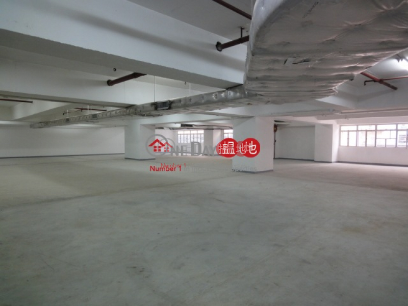 Property Search Hong Kong | OneDay | Industrial | Rental Listings, Roxy Ind Building