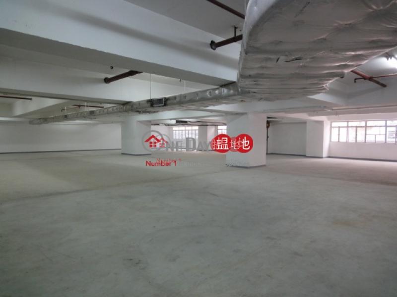 香港搵樓|租樓|二手盤|買樓| 搵地 | 工業大廈|出租樓盤-樂聲工業中心