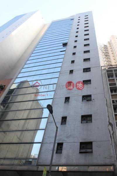 太興中心1座 (Tern Centre Block 1) 上環|搵地(OneDay)(3)