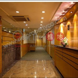 Prime office for Lease|Western DistrictKai Tak Commercial Building(Kai Tak Commercial Building)Rental Listings (A053072)_0