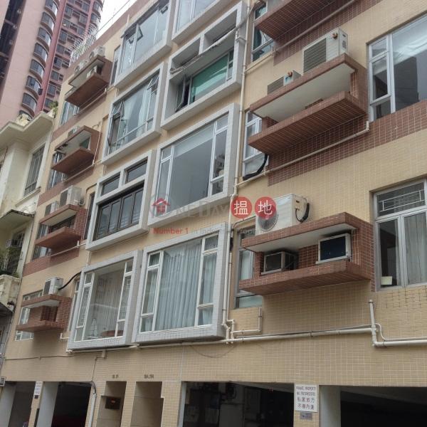 鳳輝臺 18-19 號 (18-19 Fung Fai Terrace) 跑馬地|搵地(OneDay)(5)