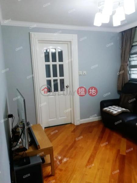 Block 4 Cheerful Garden Middle, Residential | Sales Listings HK$ 5.68M